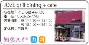 JOZE grill dining + cafe